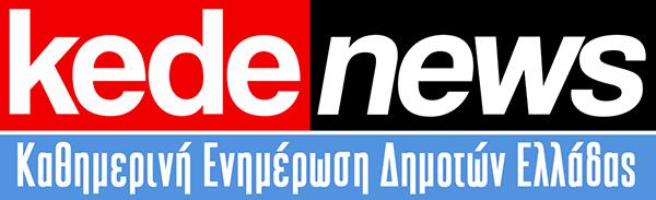 kedenews.gr_logo